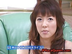 Hiromi Aoyama bushy twat fingered